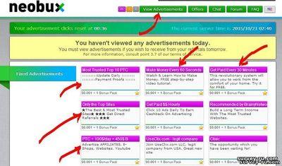 Типы рекламы на Необуксе
