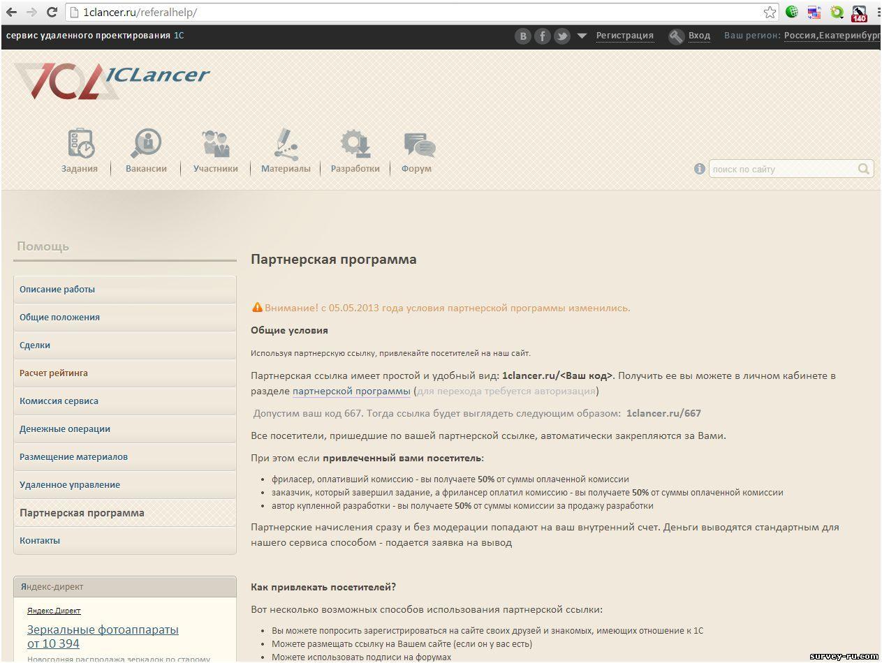 1clancer.ru