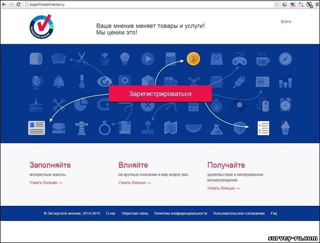 expertnoemnenie.ru - главная страница