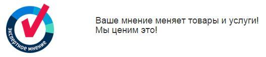 expertnoemnenie.ru