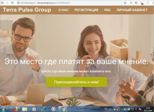 terrapulsegroup.ru - главная страница