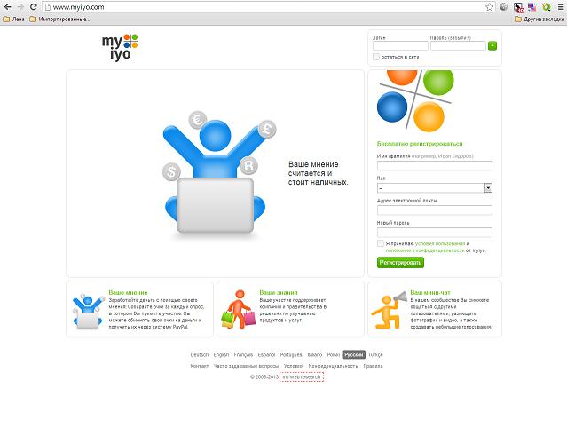 myiyo.com