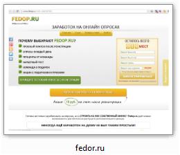 Fedop.ru