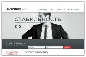 alfaperson.com