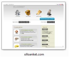 olloanket.com