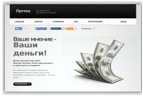 oprosa.org