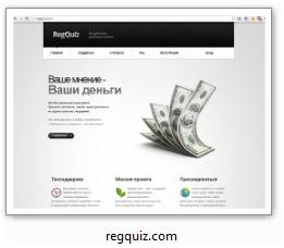 regquiz.com