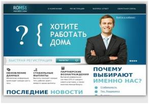 roms1.net