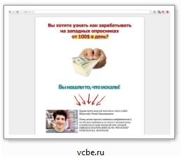 vcbe.ru