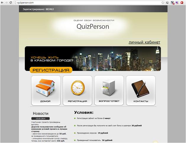 quizperson.com