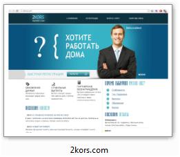 2kors.com