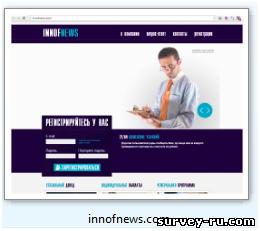 innofnews.com