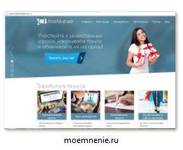 moemnenie.ru
