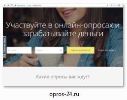 opros-24.ru