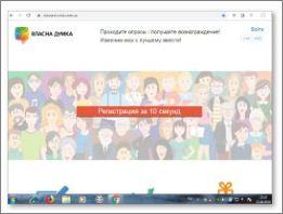 vlasnadumka.com.ua