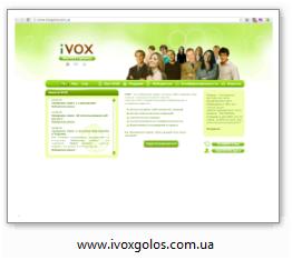 ivoxgolos.com.ua