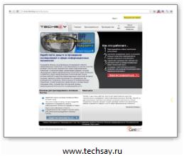 techsay.ru